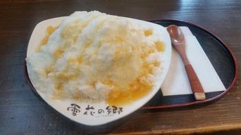 resize_雪花の郷16.jpg