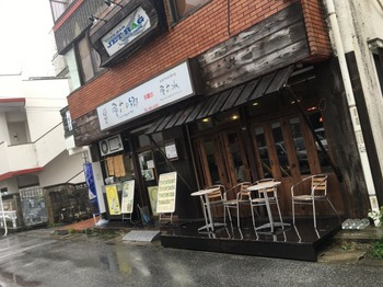 resize_雪花の郷5.jpg