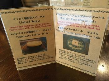 resize_MAHOU COFFEE4.jpg
